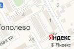 Схема проезда до компании Банкомат, Сбербанк, ПАО в Тополево