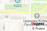 Схема проезда до компании Наш дом в Некрасовке