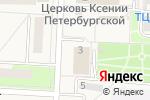 Схема проезда до компании Почтовое отделение в Некрасовке