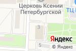 Схема проезда до компании Наш в Некрасовке