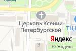 Схема проезда до компании Sport fashion style в Некрасовке