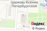 Схема проезда до компании Гаровский водозабор в Некрасовке