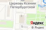 Схема проезда до компании Банкомат, Сбербанк, ПАО в Некрасовке