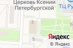 Схема проезда до компании Осиновореченское, МУП в Некрасовке