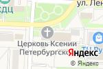 Схема проезда до компании Продуктовый магазин в Некрасовке