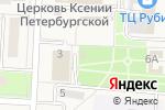 Схема проезда до компании Книжный магазин в Некрасовке