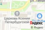 Схема проезда до компании Корзинка в Некрасовке