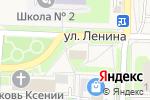 Схема проезда до компании Колымская в Некрасовке