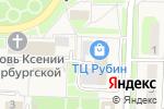 Схема проезда до компании Магазин мясных изделий в Некрасовке