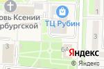 Схема проезда до компании Патизон в Некрасовке