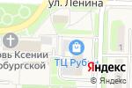 Схема проезда до компании Ателье в Некрасовке