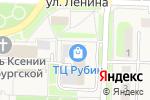 Схема проезда до компании Агроэнерго в Некрасовке