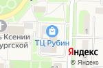 Схема проезда до компании Диорама в Некрасовке