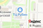 Схема проезда до компании Банкомат, МТС-банк, ПАО в Некрасовке