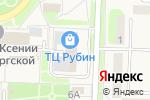 Схема проезда до компании Визави в Некрасовке