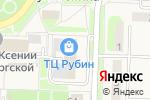 Схема проезда до компании Солярис в Некрасовке