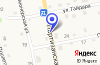 Схема проезда до компании СОВЕТ ВЕТЕРАНОВ РАЙОННЫЙ в Партизанске