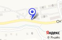 Схема проезда до компании СТРОЙДЕТАЛЬ в Дальнегорске