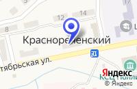 Схема проезда до компании ДЕЛЬТА в Дальнегорске