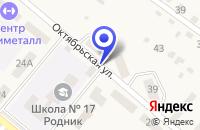 Схема проезда до компании ДАЛЬНЕГОРСКИЙ РСУ в Дальнегорске