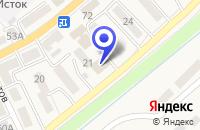 Схема проезда до компании МАГАЗИН ГЛОБУС в Дальнегорске