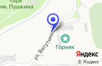Схема проезда до компании ДЮСШ ОЛИМПИЕЦ в Дальнегорске