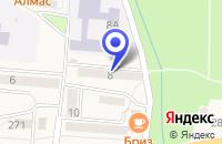 Схема проезда до компании ШКОЛА № 25 в Дальнегорске