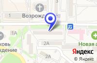 Схема проезда до компании АПТЕКА ХХI ВЕК ПЛЮС в Дальнегорске