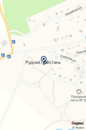 АПТЕЧНЫЙ ПУНКТ № 26 на карте Дальнегорска
