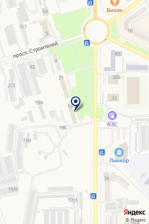 Росреестр, Управление Федеральной службы государственной регистрации на карте Амурска