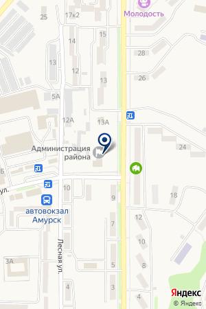 Администрация Амурского района на карте Амурска