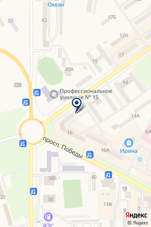 ЗАГС Амурского района на карте Амурска