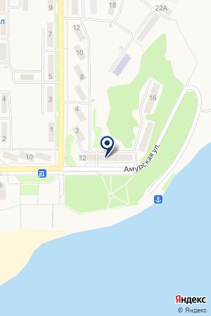 Почтовое отделение №1 на карте Амурска