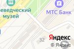 Схема проезда до компании Банкомат, Восточный экспресс банк, ПАО в Амурске