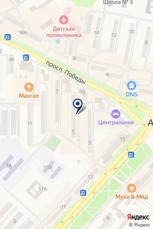 Всероссийское общество инвалидов Амурского района на карте Амурска