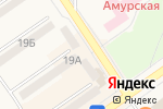 Схема проезда до компании МАЯК в Амурске