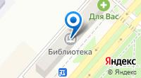 Компания Контур Стиль на карте