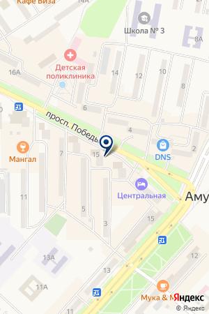 Мегафон на карте Амурска