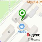Местоположение компании Amba
