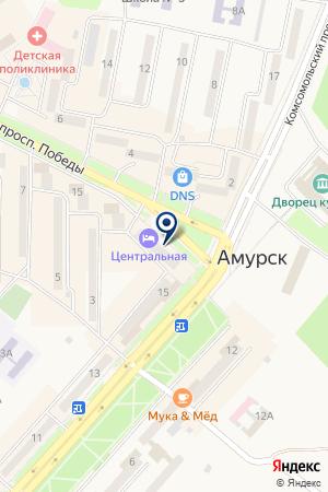 УФМС на карте Амурска