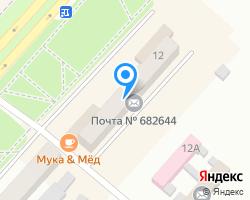 Схема местоположения почтового отделения 682644