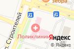 Схема проезда до компании Фармация, ГУП в Амурске