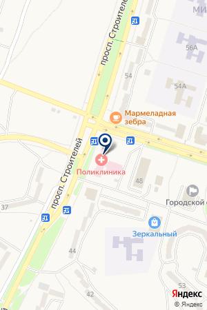 Центральная поликлиника на карте Амурска