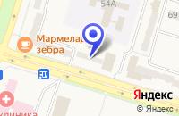 Схема проезда до компании ИЧП АПТЕКА ЧЕСНОКОВА С.Ю. в Амурске