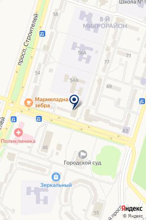 Парикмахерская на карте Амурска