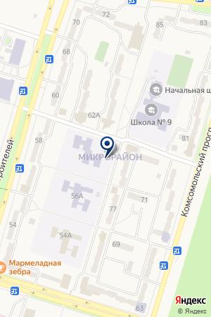 Детский дом №12 на карте Амурска