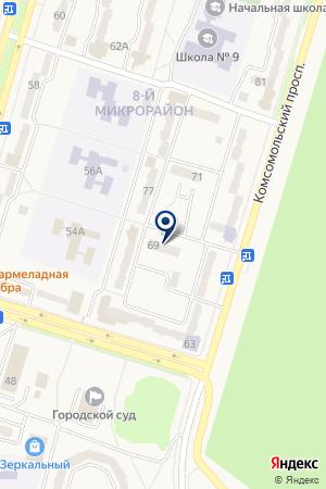 Паспортно-учетная служба на карте Амурска