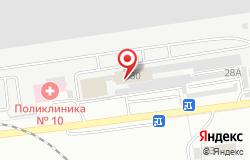 Гостиничный комплекс «Амурметалл» в Комсомольске-на-Амуре по адресу ул. Вагонная, д.30: цены, отзывы, услуги, расписание работы