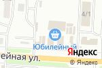 Схема проезда до компании Магазин в Комсомольске-на-Амуре