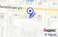Схема проезда до компании КОСМЕТОЛОГИЧЕСКИЙ ЦЕНТР GOLD SPA в Комсомольске-на-Амуре